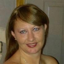 Pamela Kay Stepp Schrade