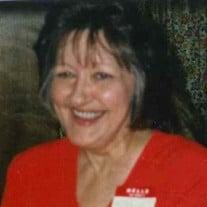 Doris Kay McArthur