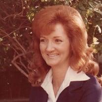 Vera Cora Ann Howe