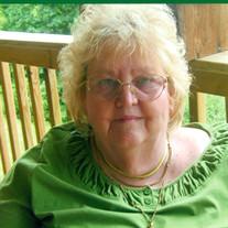 Bessie Sue Reed