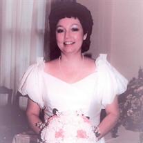 Rosemary Ramos Peterson