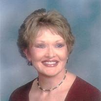 Diana Kay Trapp