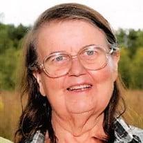 Shirley Ann Shull