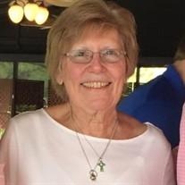 Marilyn Kay Bientz