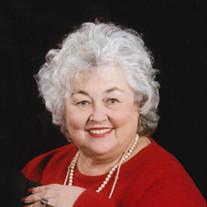 Sharon Kay Kain