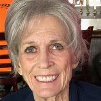 Maureen Ann Mighell
