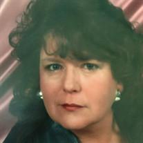 Ms. Bobbie Jean Cook