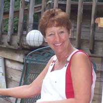 Susan Ann Ford Shahan