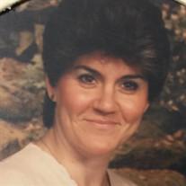 Debra Christine Garris