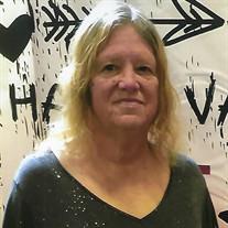 Ms. Janice Wheat Kemp