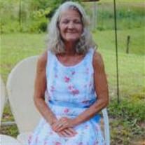 Sandra Kay Yahl