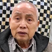 Shiu Tong Hah