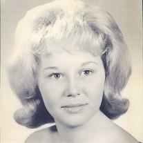 Dorothy Eileen Kinsinger