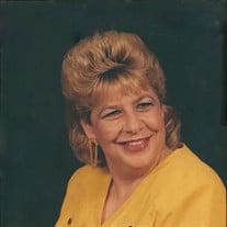 Shirley  Gail Branam