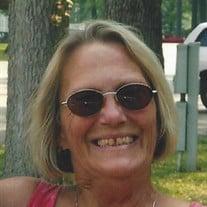 Beverly A. Gerecke Ervin