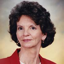 Diane Tinker O'Cain