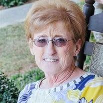 Carla Joan Cromer