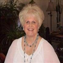 Shirley Ann H. Davis