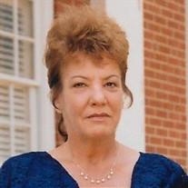 Ms. Carolyn Maness Byrd