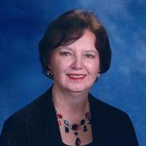 Sandra Kay McCoy