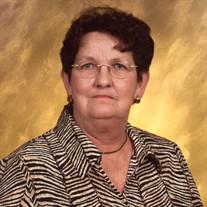 Mildred Sue Gwynn