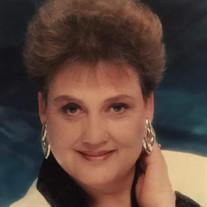Mary Landers