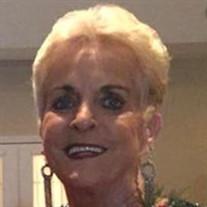 Peggy Dale Wilkerson Loftis