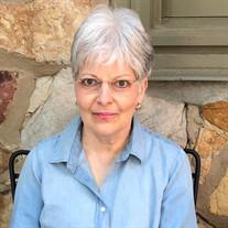 Suzanne Marie Davis Dempsey