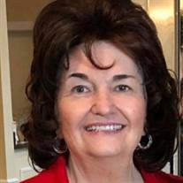Janis Fay O'Bryan