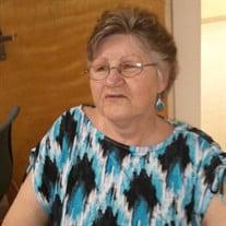Barbara Ann Rowland Trull