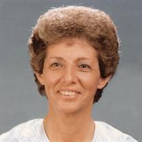Geraldine Fay Tiner