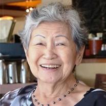 Jane Akiko Iinuma
