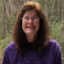 Patsy Marie Hammond Kegley