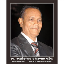 Ashokkumar Ishwerbhai Patel