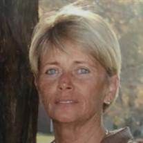 Janice Ann McTernan