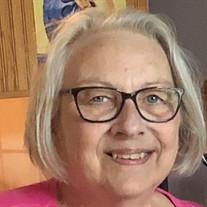 Barbara Lee Kopcha