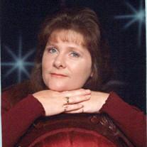 Doris Gail Arthur