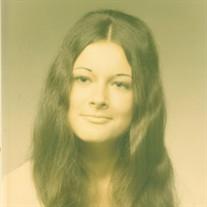 Sharon Diane Hammons