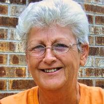 Patricia Jane Robertson