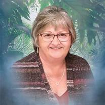 Kathy S. Gephart