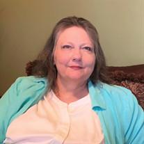 Ms. Marcia Boyd Rushing