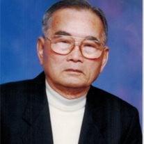 Puo-Shan Kuo