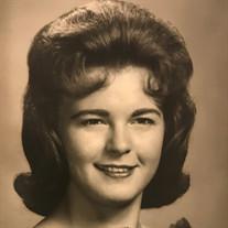 Patricia Irene Ewing Anderson