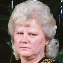 Frances Evonne Wyrick
