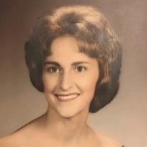 Cheryl Kaye (Beatty) Kinser
