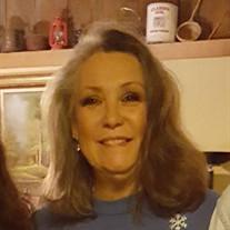 Margaret Wiggins