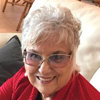 Patricia Anita Brown