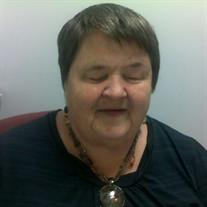 Deborah Ann Strader