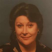 Susan Kay Kiles