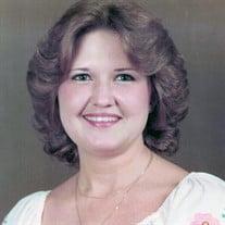 Eloise Theresa Martin